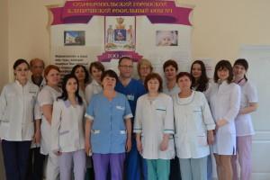 Отделение анестезиологии-реаниматологии с палатами интенсивной терапии для женщин