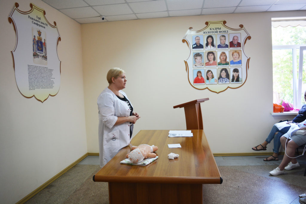 Школа для беременных брянск 1
